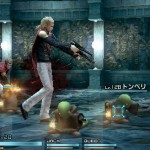 Final Fantasy Type-0 Screenshot -37