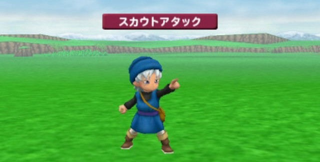 Dragon Quest Monsters: Terry's Wonderland Screenshot for 3DS