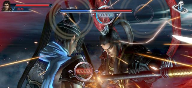 Dynasty Warriors Next Screenshot for PS Vita