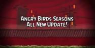 Angry Birds Seasons: Chinese New Year screenshot