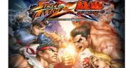 Street Fighter X Tekken Walkthrough Cover