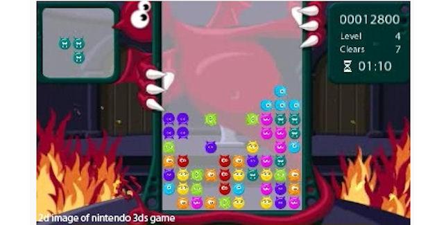 Block Factory 3DSWare Screenshot
