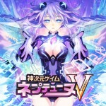 Hyperdimension Neptunia V Boxart PS3