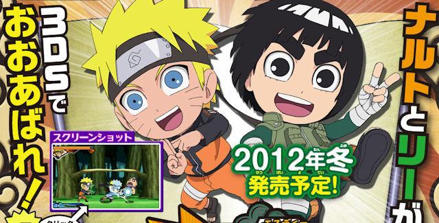 Naruto SD: Powerful Shippuden artwork