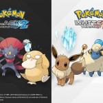 Pokemon Black and White 2 Pokemon Wallpaper