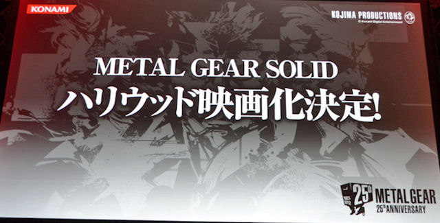 Metal Gear Solid Movie Announcement