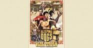Sleeping Dogs: The Zodiac Tournament Walkthrough