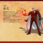 One Piece: Pirate Warriors 2 Akainu Artwork