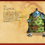 One Piece: Pirate Warriors 2 Jinbe Artwork