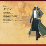 One Piece: Pirate Warriors 2 Kuzan Artwork