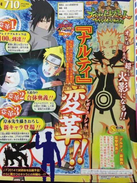 Naruto Shippuden: Ultimate Ninja Storm Revolution scan