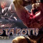 Soul Calibur: Lost Swords Astaroth Artwork