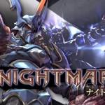 Soul Calibur: Lost Swords Nightmare Artwork