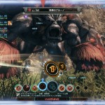 Xenoblade Chronicles X Giant Beast Gameplay Screenshot Wii U
