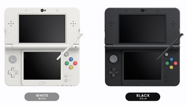 New 3DS 2015 Nintendo System Black And White Colors