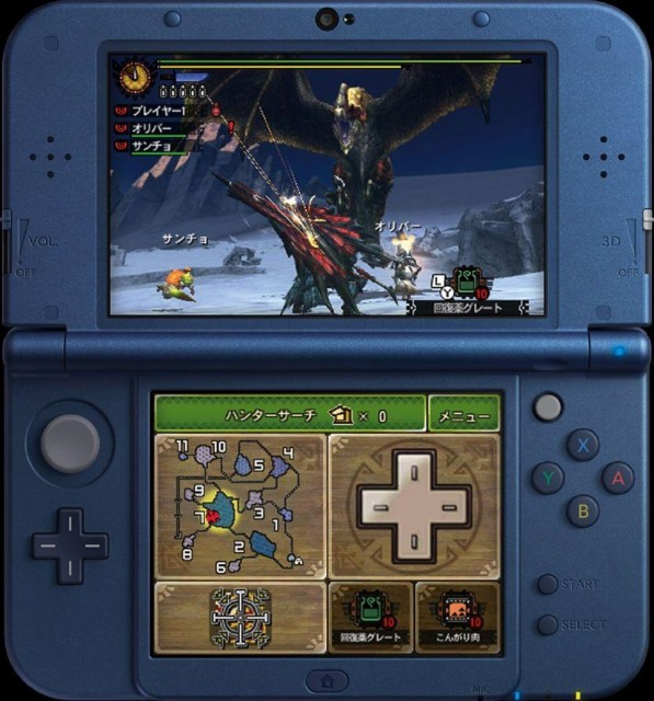 New 3DS XL August 2014 Xenoblade Chronicles