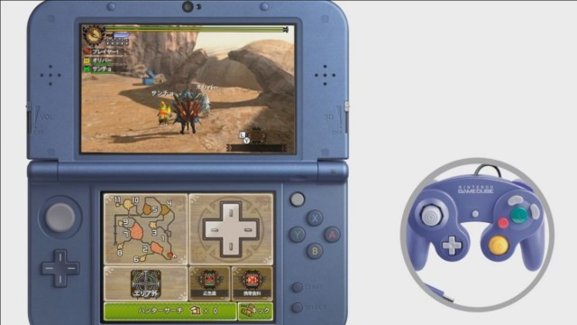 New 3DS XL C-Stick GameCube Comparison