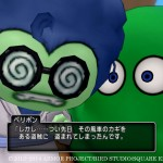 Dragon Quest X 3DS Gameplay Screenshot Funny Characters