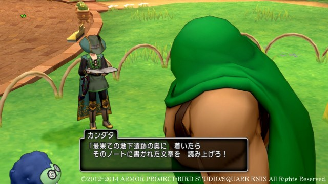 Dragon Quest X 3DS Gameplay Screenshot Great Cartoony Graphical Style