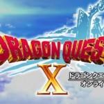 Dragon Quest X Banner Artwork