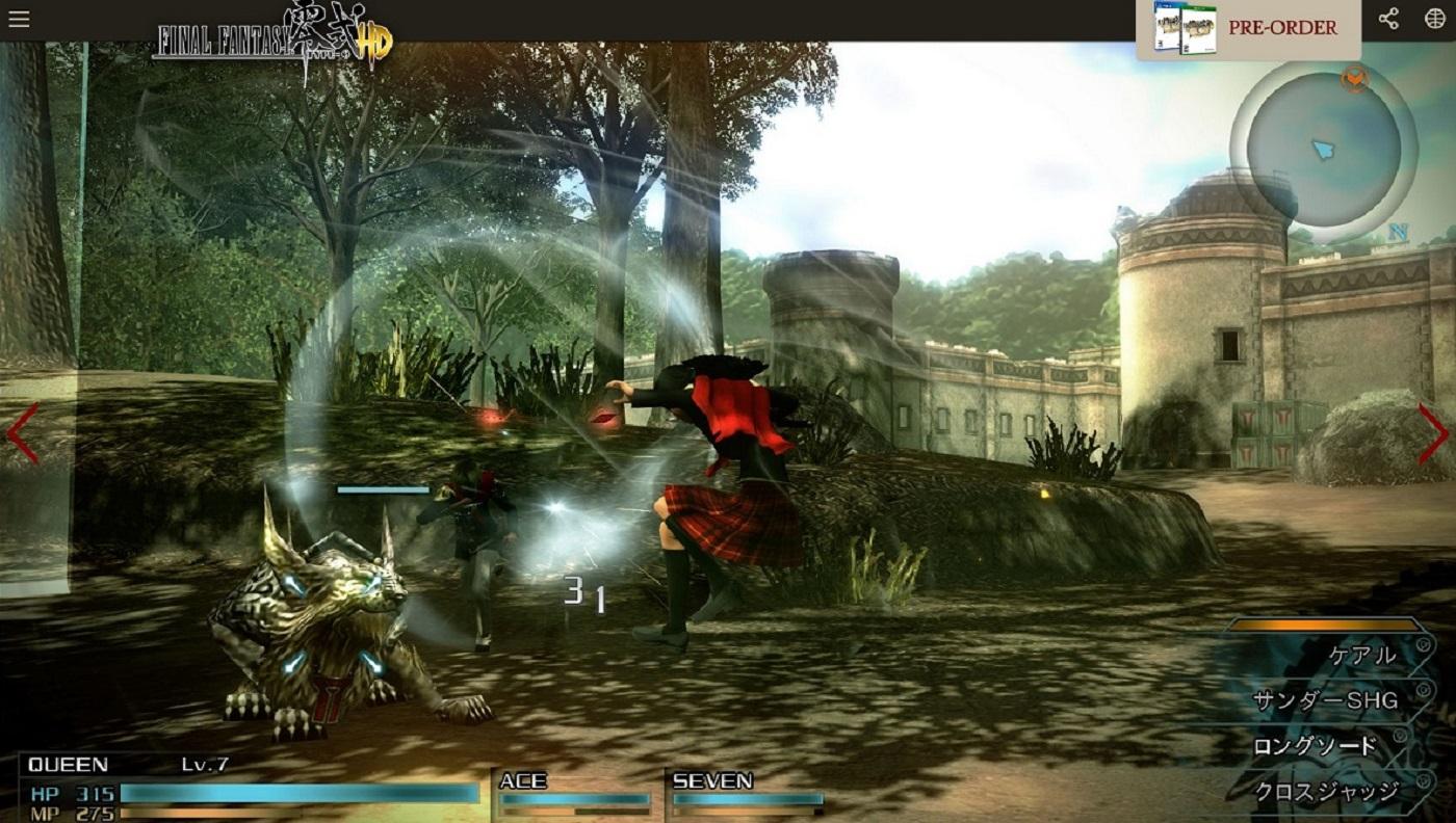 Final Fantasy Type-0 HD Battle Girl Gameplay Screenshot Xbox One PS4