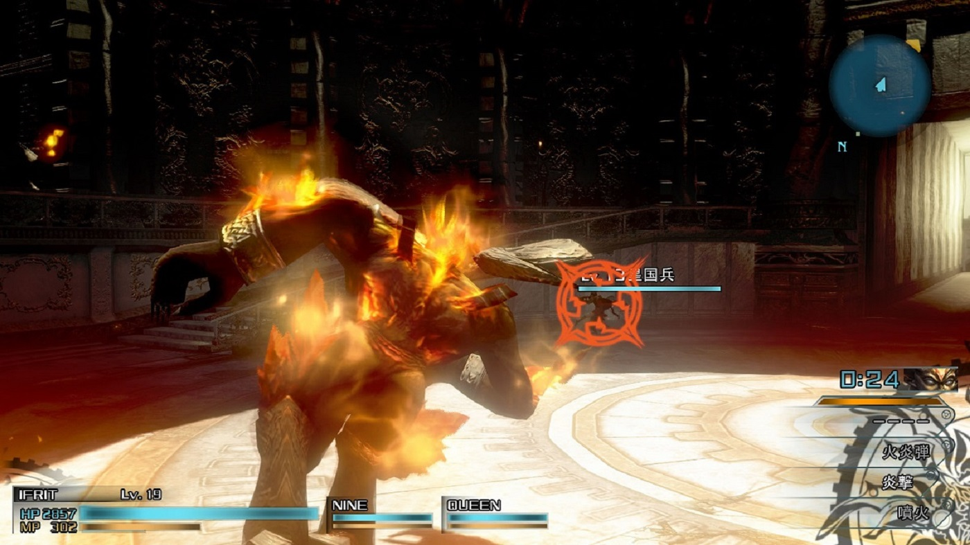 Final Fantasy Type-0 HD Ifrit Summon Gameplay Screenshot Xbox One PS4