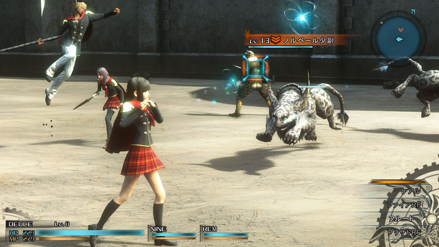 Final Fantasy Type-0 HD Leopards GAmeplay Screenshot Xbox One PS4