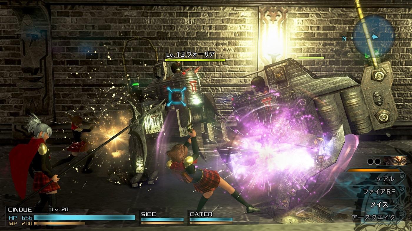 Final Fantasy Type-0 HD Machines Gameplay Screenshot Xbox One PS4