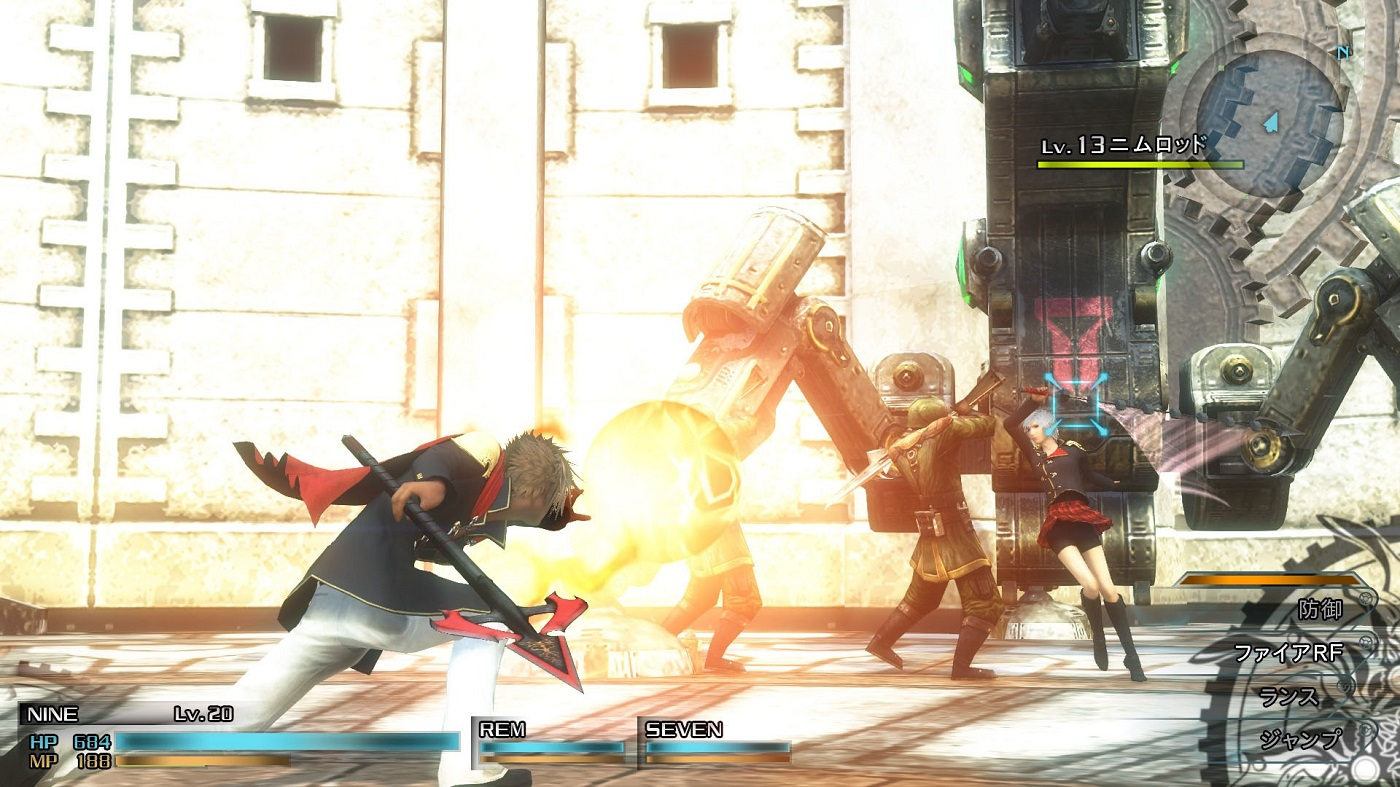 Final Fantasy Type-0 HD Spear Gameplay Screenshot Xbox One PS4