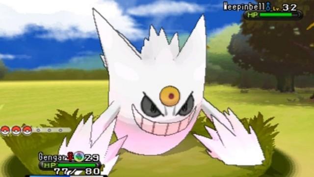 Mega Shiny Gengar Pokemon XY Gameplay Screenshot