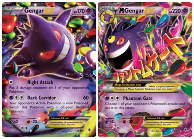Pokemon X and Y Get Shiny Gengar, Legendary Diancie, Jumbo ...