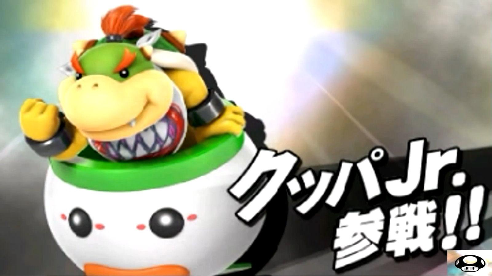 Super Smash Bros 3DS How To Unlock Bowser Jr