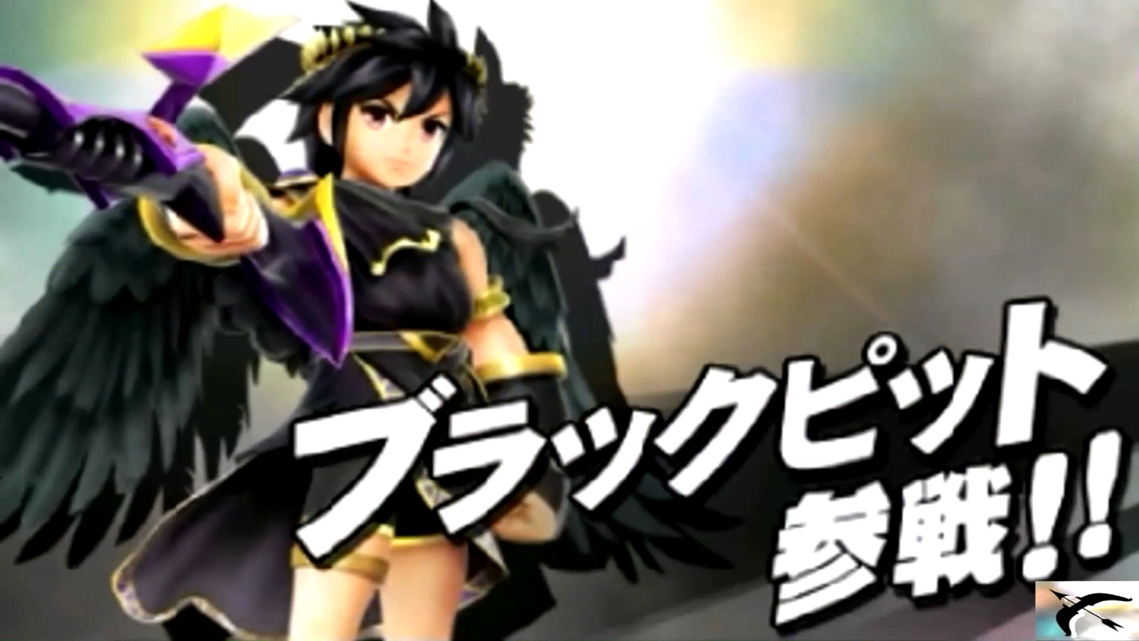 Super Smash Bros 3DS How To Unlock Dark Pit