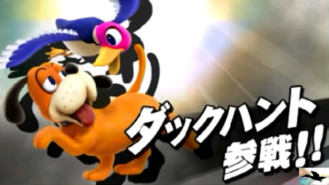 Super Smash Bros 3DS How To Unlock Duck Hunt Dog