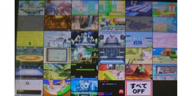Super Smash Bros 3DS Unlockable Stages