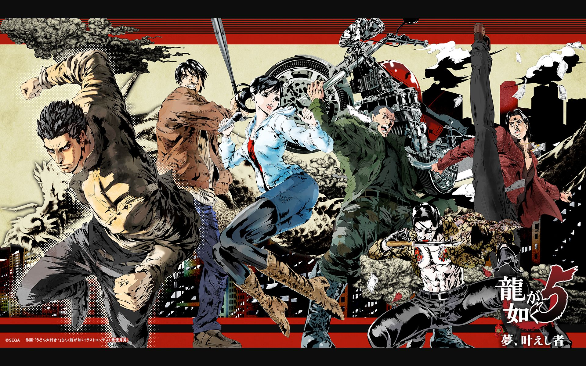 Yakuza 5 Wallpaper Game PS4 Official Fan Entry