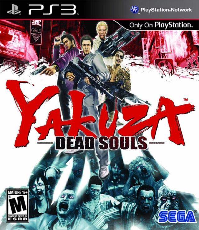 Yakuza: Dead Souls Box Artwork PS3 Mature Front USA