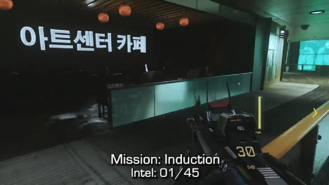 Call of Duty: Advanced Warfare Intel Location 1 in Mission 1: Induction