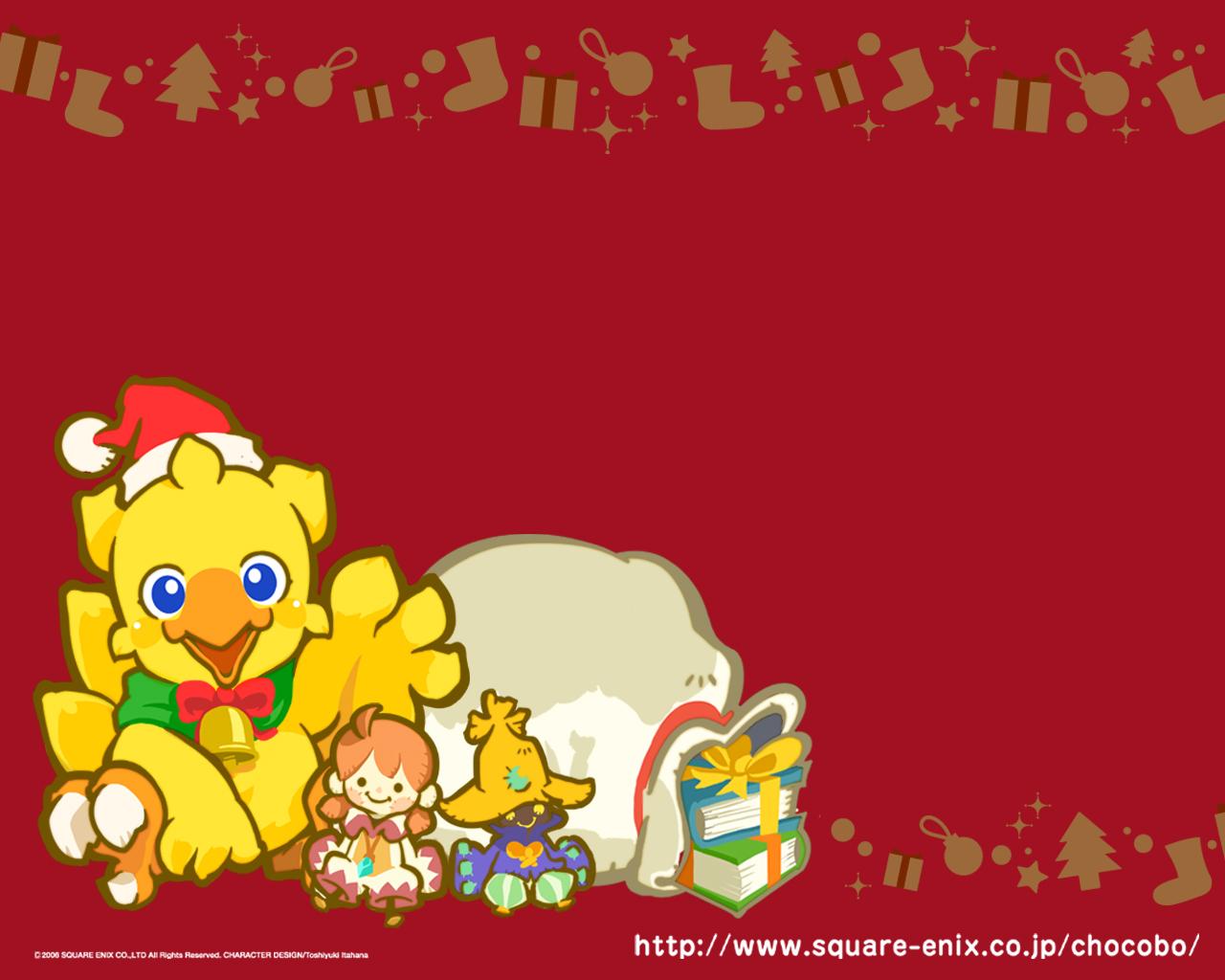 Final Fantasy Christmas Wallpaper