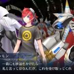Digimon Story: Cyber Sleuth Anime Hair PS Vita Gameplay Screenshot