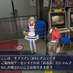 Digimon Story: Cyber Sleuth Arcades PS Vita Gameplay Screenshot