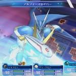 Digimon Story: Cyber Sleuth Blue Bomber PS Vita Gameplay Screenshot