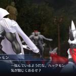 Digimon Story: Cyber Sleuth Dog PS Vita Gameplay Screenshot