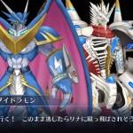 Digimon Story: Cyber Sleuth Monsters 2 PS Vita Gameplay Screenshot