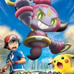 Pokemon Hoopa Anime Movie M18 Poster Japanese