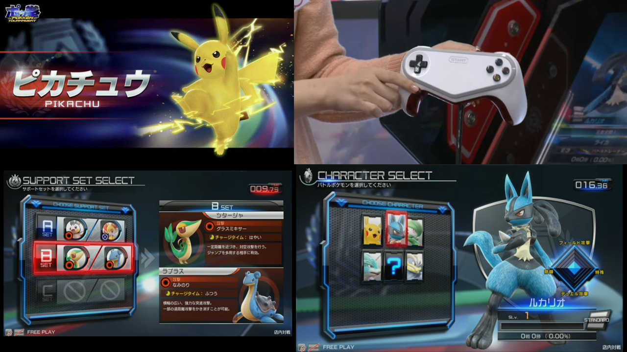 pokken tournament lapras assist character select screenshot