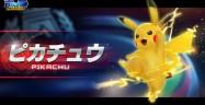 Pokken Tournament Pikachu Character Artwork