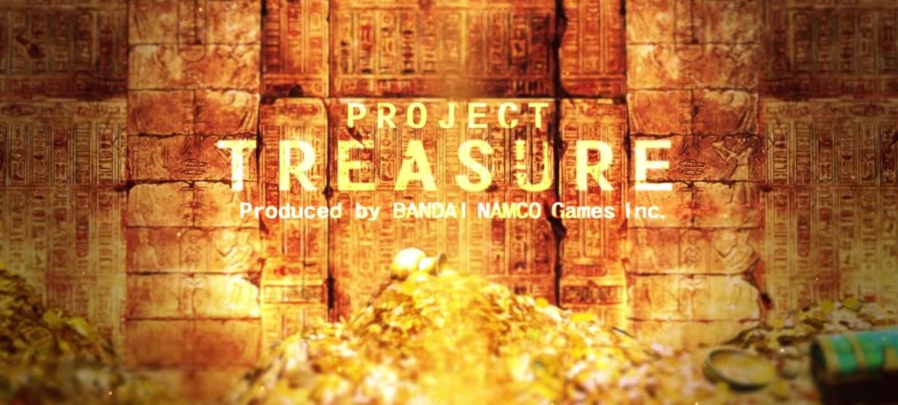 Wii U Project Treasure Artwork Namco Exclusive Teaser