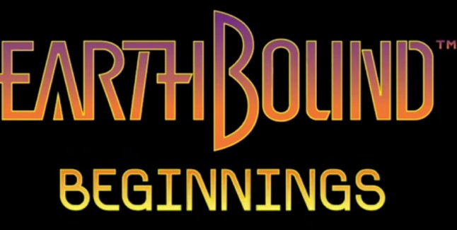 EarthBound Beginnings Wii U Virtual Console Logo Official Artwork