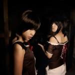 Fatal Frame 2 Twins Cosplay Mio Mayu by Strawdoll